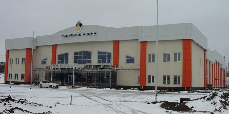 Роснефть арена