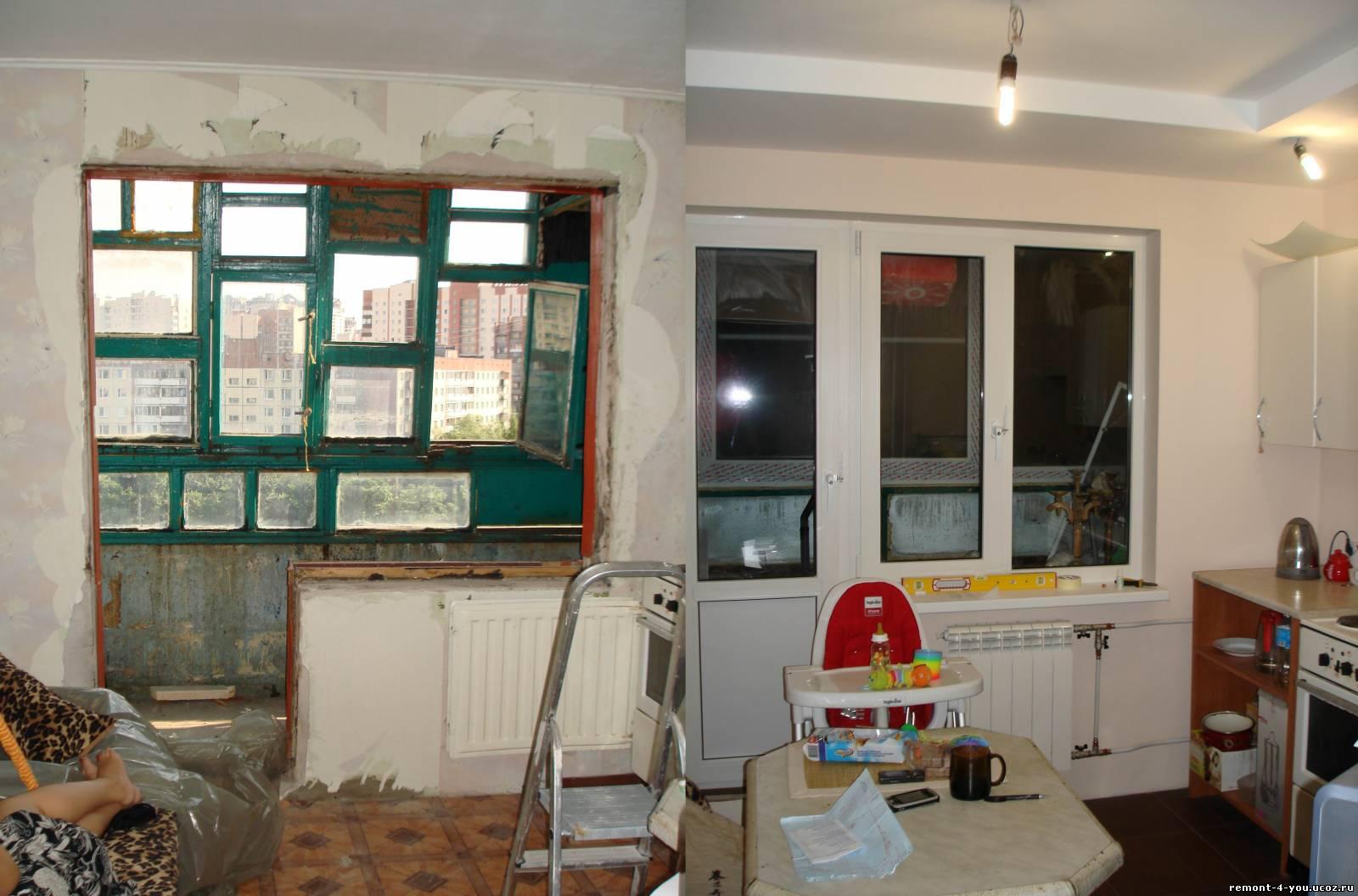 фото дизайн квартир хрущевок до и после ремонта - Фотографии
